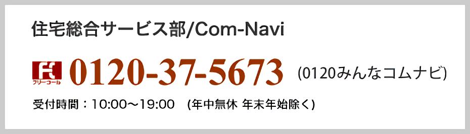 comnavi_contact_waifu2x_art_noise3_scale