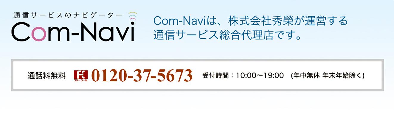 tushin_new-mainpic_waifu2x_photo_noise3_scale